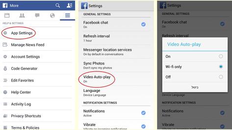 ביטול ניגון סרטונים אוטומטיים בפייסבוק