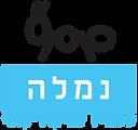 logo_Nemala-01.png