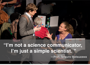 Science Communicator versus Scientist: The identity crisis of science communication