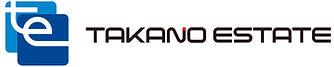 takano_estate_logo.jpg