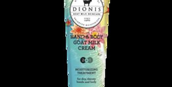1oz  Water Flowers & Sea Salt Goat Milk Hand Cream