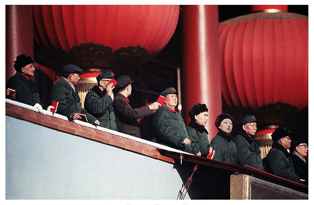 Mao Zedong & Celine Liu , 2017