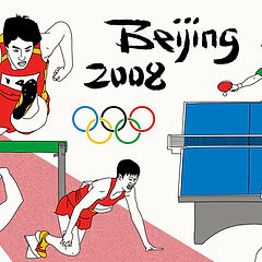 2008vignette.jpg