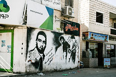 Grafite em homenagem à resistência palestina