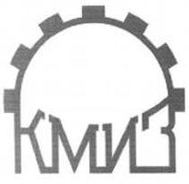 Казанский МИЗ, Мегарай, Медицинский инструмент, Зажимы в Люберцах, пинцет, скальпель, ножницы