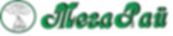 МегаРай - медицинские расходные материалы для лечебных учреждений, МегаРай, Мега-Рай, mega-ray, ьупфкфн, megaray, зеркала Диаклон, Гекса