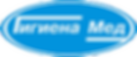 МегаРай, Mega-ray, vtufhfq, дез.средства, блиллиант-агу, бриллиантовая сестричка, бриллиантовая сестричка-2, Homeline