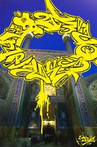イスファンのイマーム広場 in Iran