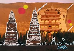 敦煌 in China