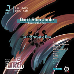 Live streaming Rock