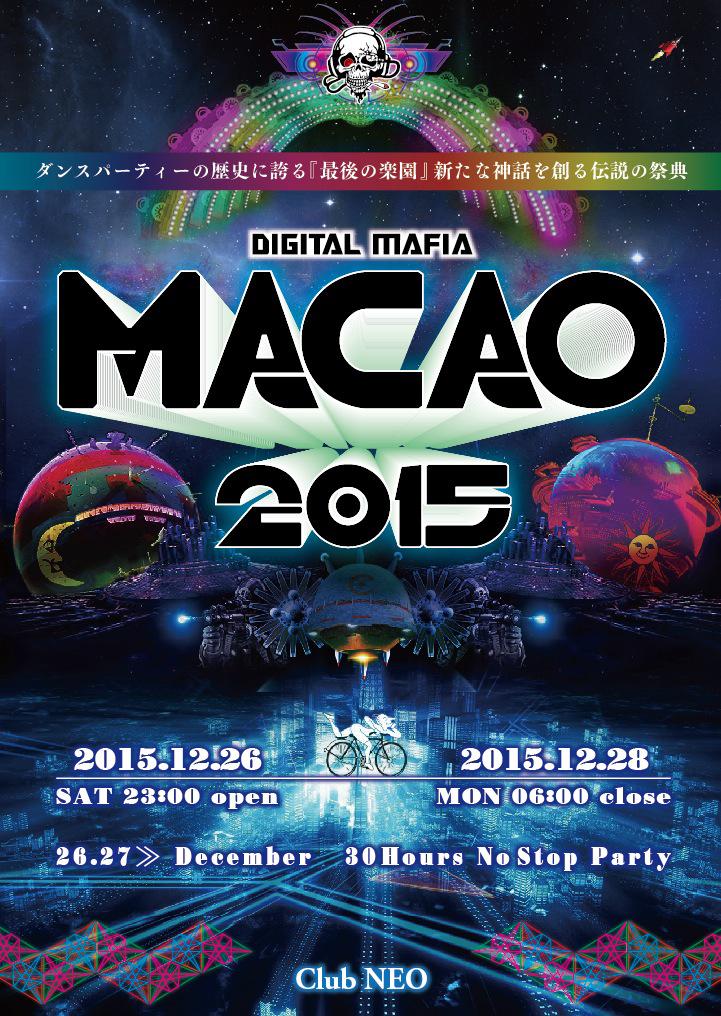 MACAO 2015