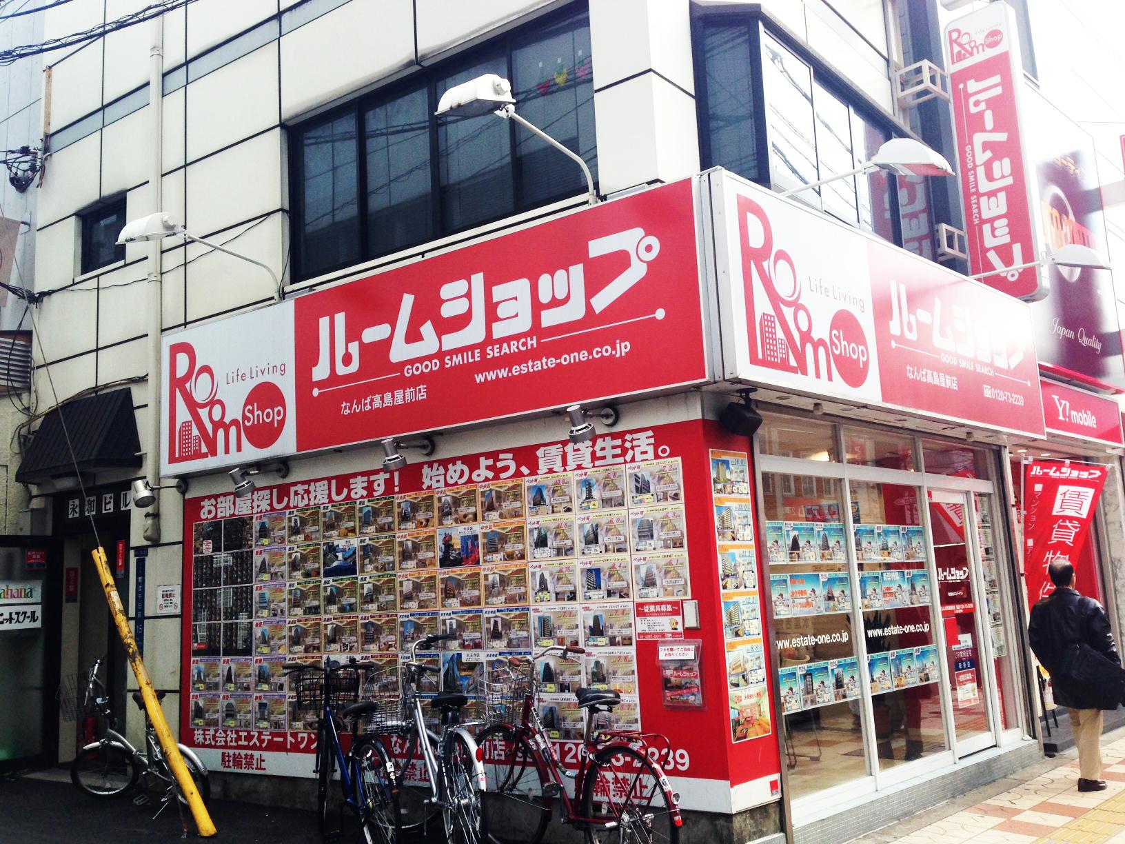 Room Shop