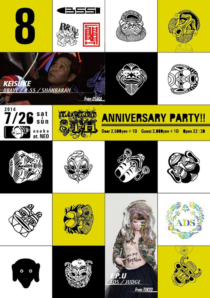 HACKER!! 8TH Anniversary