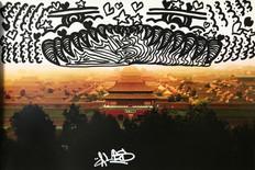 紫禁城 in China