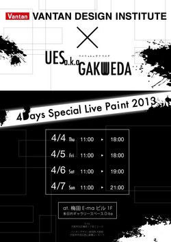 UES 4days Special Live Paint 2013