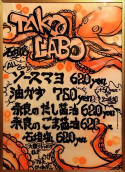 TAKOLABO 石垣店 Menu board