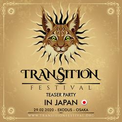 Transition Festival Teaser Party