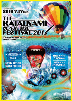 KATAONAMI BEACH SIDE FESTIVAL 2016