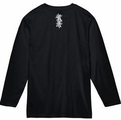Long Tshirts black