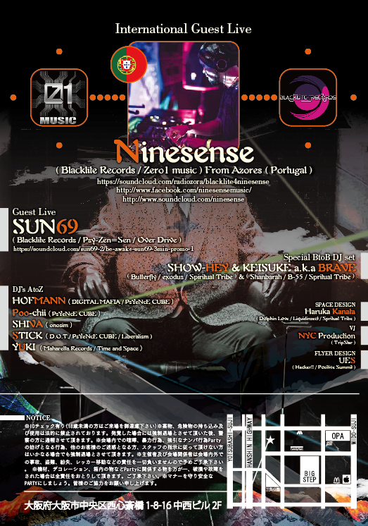 Shadow Game - Ninesence Japan Tour -