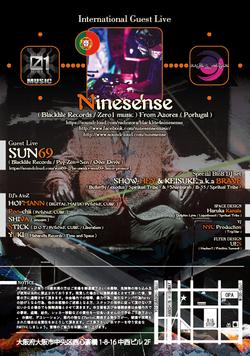 Shadow Game - Ninesence Japan Tour -