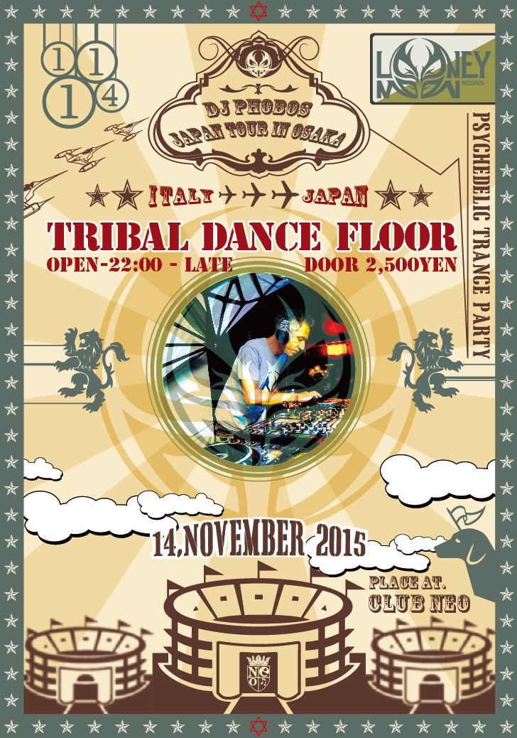 TRIBAL DANCE FLOOR