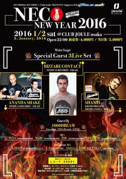 NECO NEW YEAR 2016