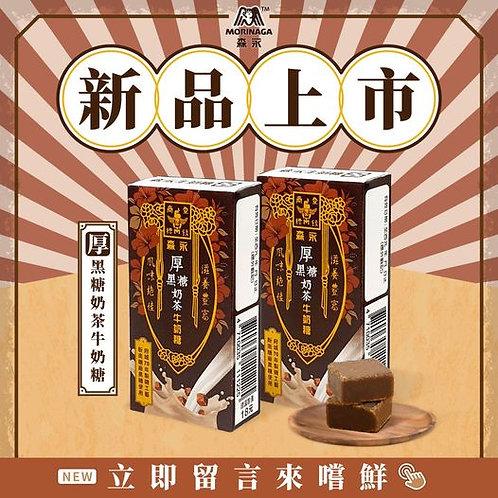 森永厚黑糖奶茶牛奶糖