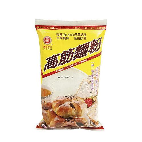 High Gluten Flour 義峰食品高筋麵粉