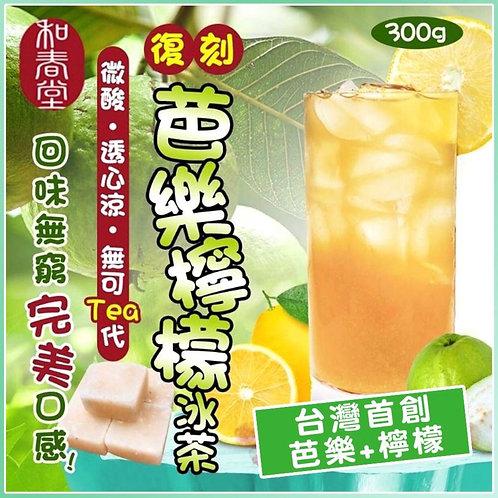 Lemon with Guava Ice Tea 芭樂檸檬冰茶 一包200克