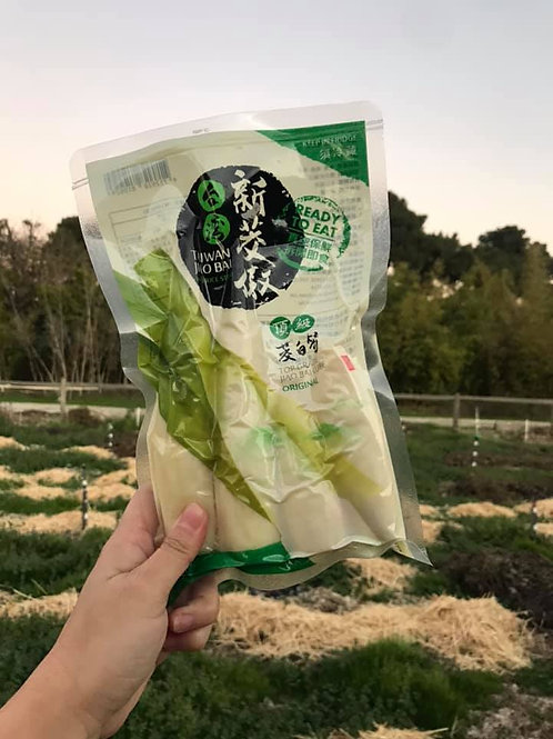 Taiwan Jia Bai 台灣南投茭白筍 兩包