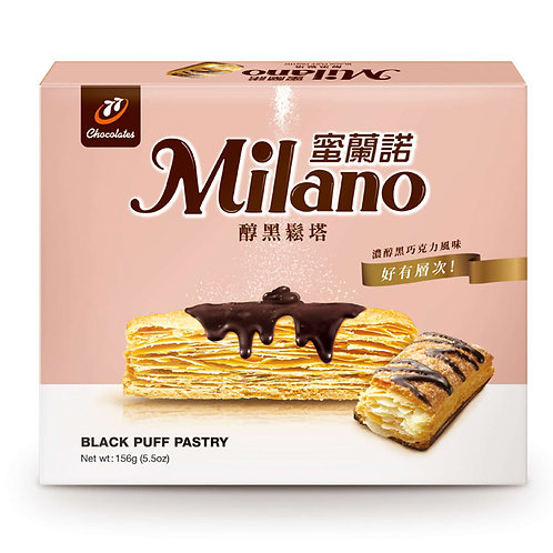 Milano 蜜蘭諾醇黑鬆塔