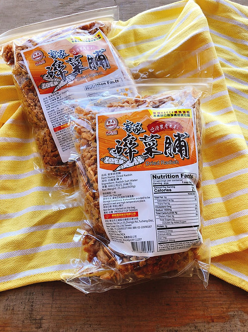 Dried Radish 客家碎菜脯