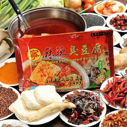 Spicy Fermented Bean Curd寧記麻辣臭豆腐