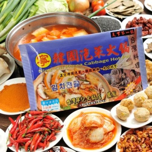 Korean Kimchi Hot Pot 寧記韓國泡菜火果