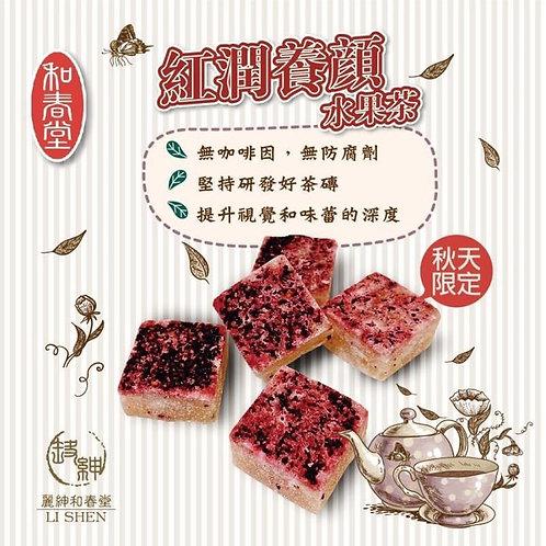 和春堂 紅潤養顏水果茶
