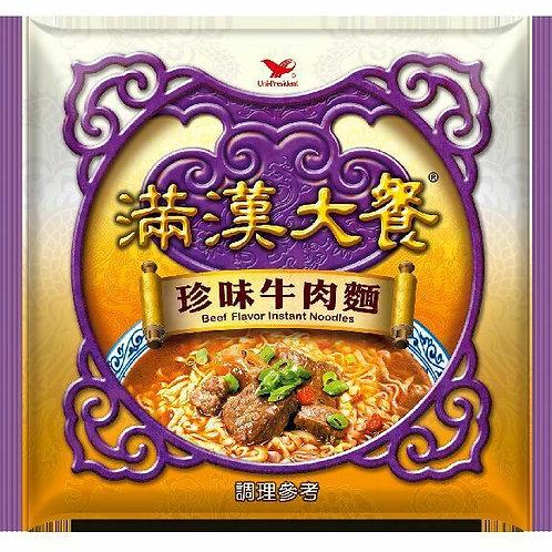 滿漢大餐 珍味牛肉麵(*每單限購一份,如有不小心按到2份,我們會直接刪單*)