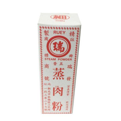 Rui Brand Spiced Steamed Meat Powder 瑞牌蒸肉粉