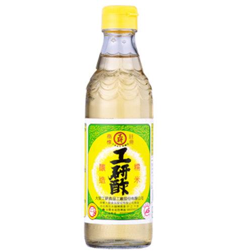 Kong Yen Rice Vinegar 工研白醋