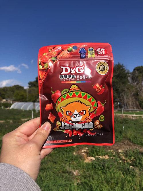 Doga 墨西哥辣椒 一盒10小包