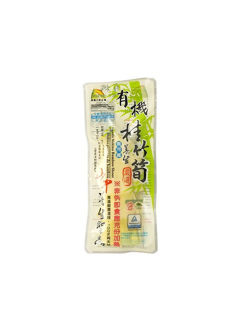 Makino Shoot桂竹筍2包