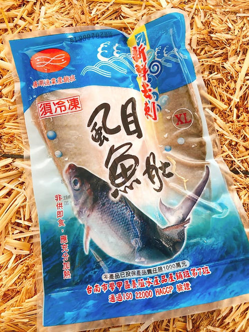Milkfish Belly 虱目魚肚 一份2片