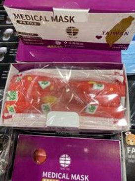 台灣製麻將圖案 口罩 一盒30入