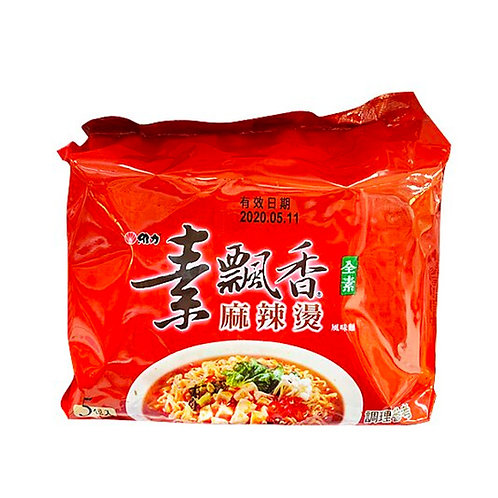 Spicy Instant Noodle 素飄香 麻辣燙風味麵