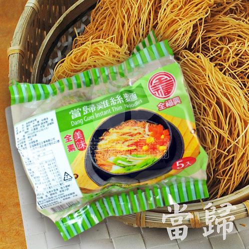Dang Guei Instant Thin Noodle全福興當歸雞絲麵