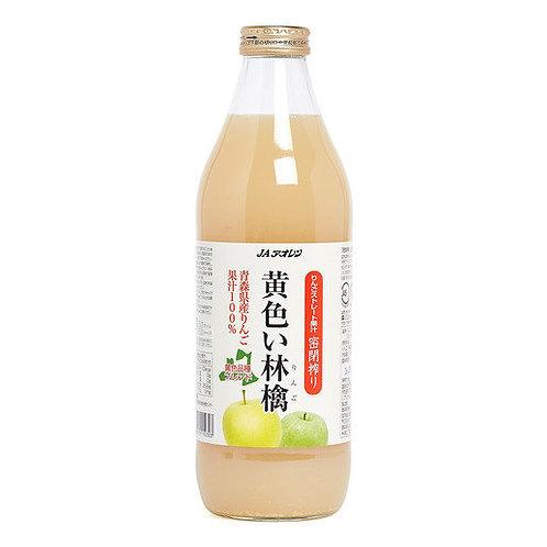 Japanese Apple Juice日本青森黃蘋果汁