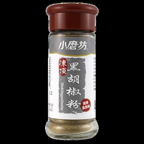Oolong Black Pepper Powder黑胡椒粉