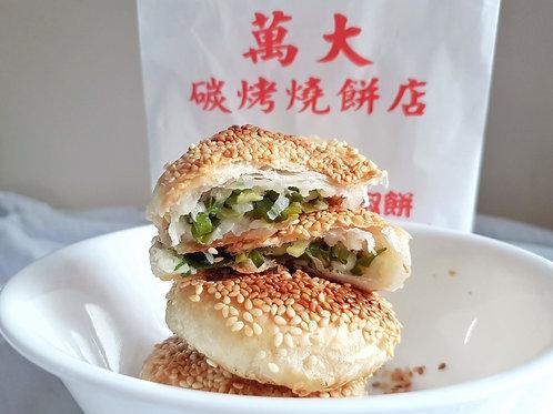 Onion Pancake 台北萬大蟹殼黃