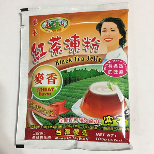 Black Tea Jelly 紅茶凍粉 一包