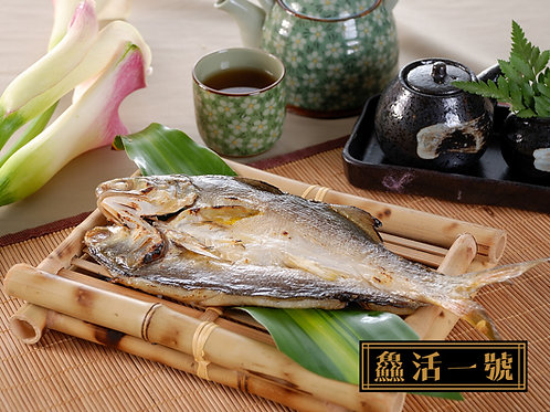 Threadfin Dried Overnight 鱻活一號-午仔魚一夜干